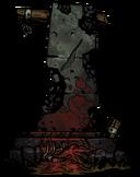 Жертвенный камень 2