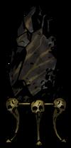 Осквернённый алтарь