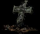 Неглубокая могила