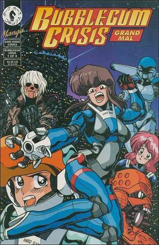File:Bubblegum Crisis Grand Mal Vol 1 1.jpg