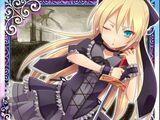 """""""Gothic"""" Lancelot"""