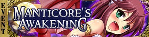 Manticore's Awakening - Banner