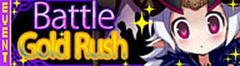 Battle Gold Rush - Banner