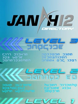 Janah-12 Space featured
