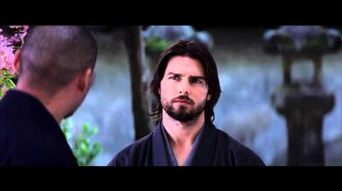 The Last Samurai - Bushido Scene