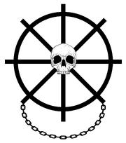 Slavers-Wheel-02