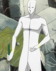 Aizen's 2nd Form (Chrysalis Form)