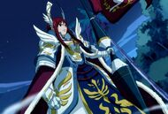Erza unamed armor