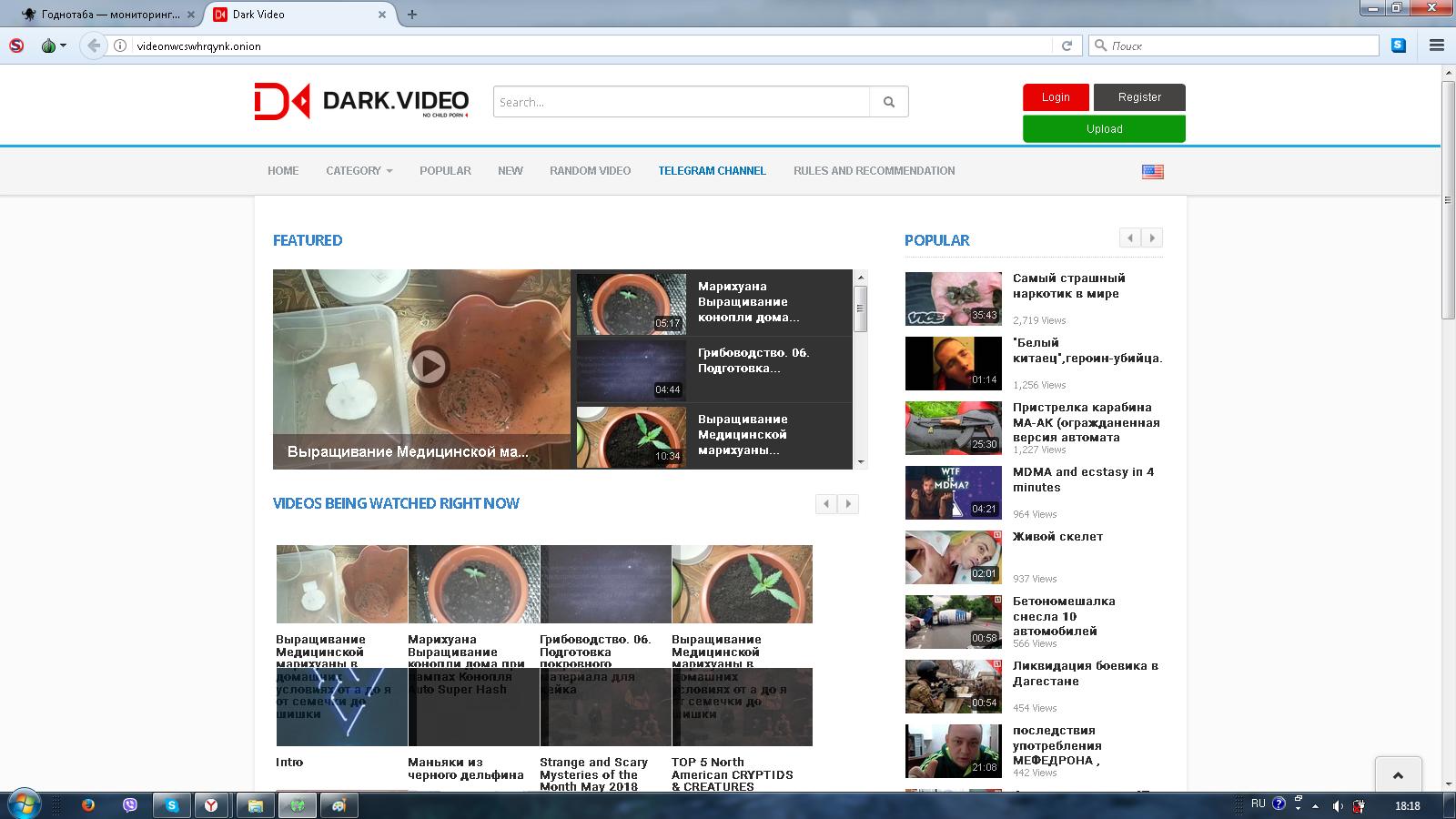 Darknet сайты видео браузеры тор на андроид hudra