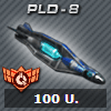 PLD-8 Icon