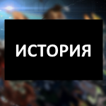 StoryIcon
