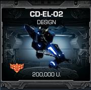 Aegis Elite Design