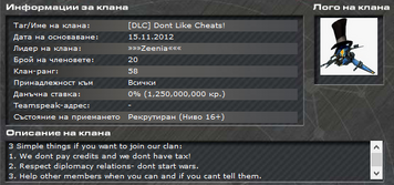 Dont Like Cheats