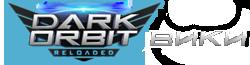 DarkOrbit Вики