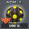 ACM-1 Icon
