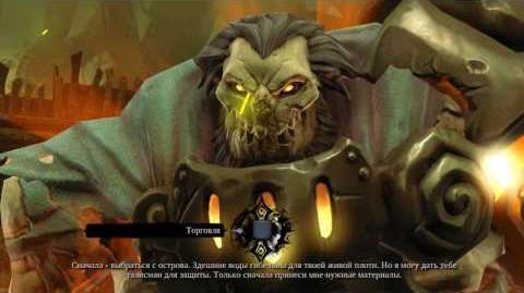 Darksiders 2 - Босс Безумный Кузнец