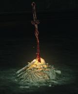 Потухший костер (Dark Souls II)