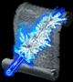 Кристальное волшебное оружие