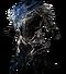 Armor of Artorias