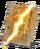 Копье Света (Dark Souls II)