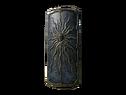 Башенный щит (Dark Souls II)