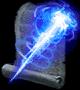 Большая тяжелая стрела души