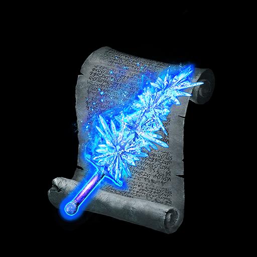 Crystal Magic Weapon (Dark Souls III) | Dark Souls Wiki | FANDOM ...