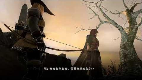 Dark Souls II - Majula - Extended