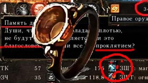 Кольцо Милосердия