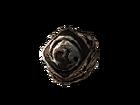Кольцо с дремлющим драконом (Dark Souls II)