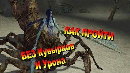 Как убить босса Скорпион Нажка Без Кувырков Урона Блоков и Парирований Dark Souls 2 Дарк Соулс 2-1