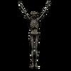Восславь Солнце (Dark Souls III)