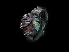 Перстень завоевателя
