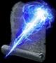 Большая стрела души