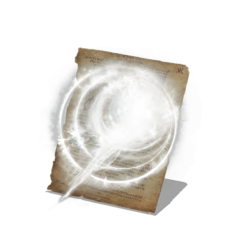 File:Emit Force (DSIII).png