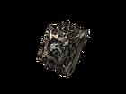 Кольцо проклятого укуса (Dark Souls II)