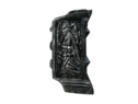 Большой щит Орма