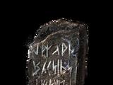 Titanite Slab (Dark Souls III)