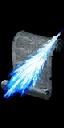 Кристальное копье души (Dark Souls II)