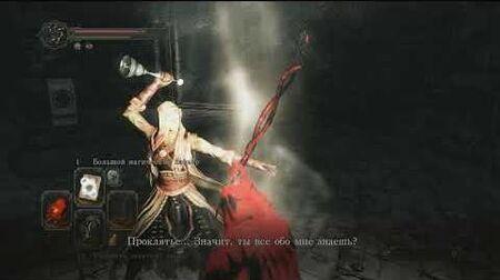 Успокаивающий свет ► -Dark Souls 2-