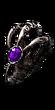 Кольцо власти над тьмой