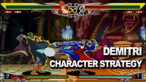 Darkstalkers - Demitri Character Strategy