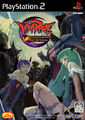 Vampire-darkstalkers-collection