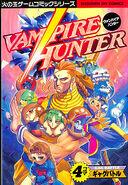 Vampire Hunter 4-koma Gag Battle