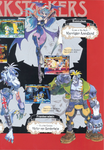 Darkstalkers The Night Warriors UK arcade flyer 08