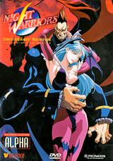 Night Warriors: Darkstalkers' Revenge (anime)