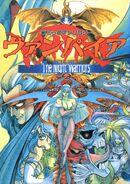 Vampire Comic Anthology 1