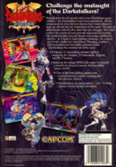 Darkstalkers The Night Warriors AMN back long box