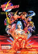 Night Warriors Darkstalkers' Revenge Omega Cover
