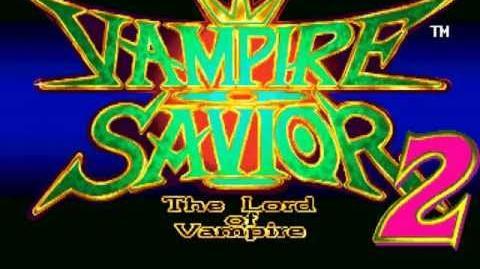 (Demo) ヴァンパイアセイヴァー2 Vampire Savior 2 (C)Capcom 1997